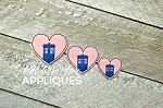 Phone Booth Heart Feltie in 3 sizes